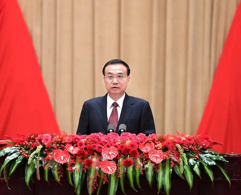 李克强在庆祝中华人民共和国成立七十二周年招待会上的致辞